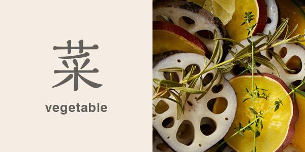 FOOD PHOTO:菜